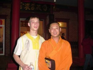 32nd Generation Warrior Monk Shi Xing Hao